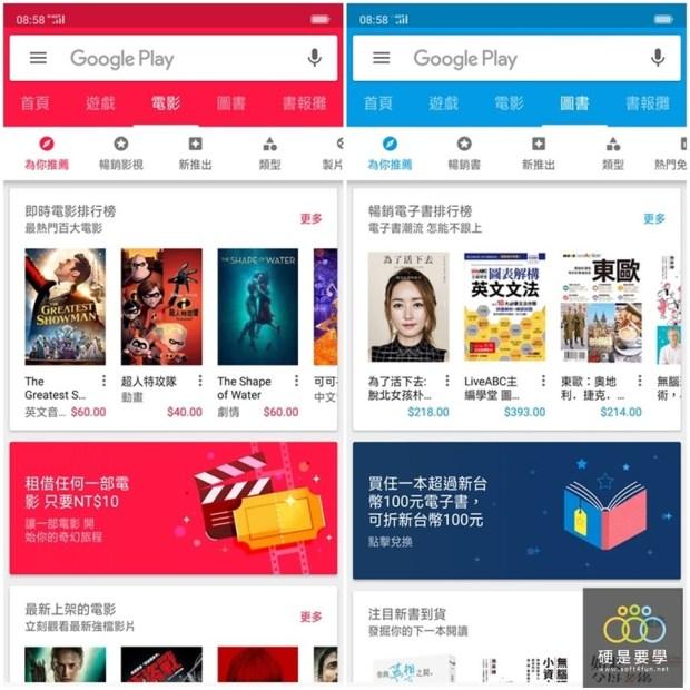 OPPO R15 超強 AI 攝影,搭遠傳指定 4.5G 吃到飽方案送 1500 元 Google Play 購物金 page
