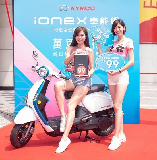光陽電動車 New Many 100 EV 八月起開放預購,搭 Ionex 車能網 99元月租挑戰市場最低價 04