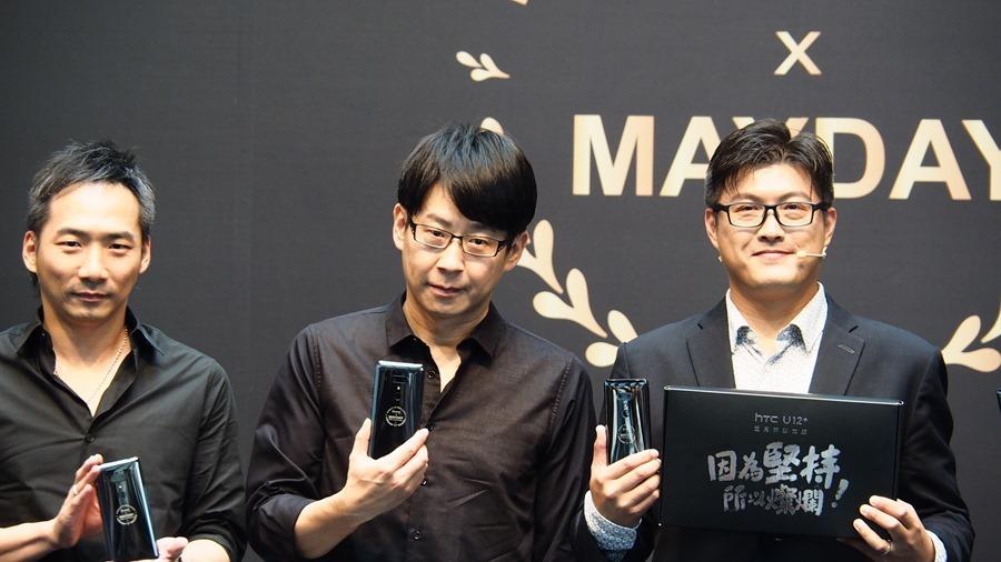 HTC 與五月天合作推出 《HTC U12+ 五月天限定版》手機,還有五迷專屬限量序號 7164378