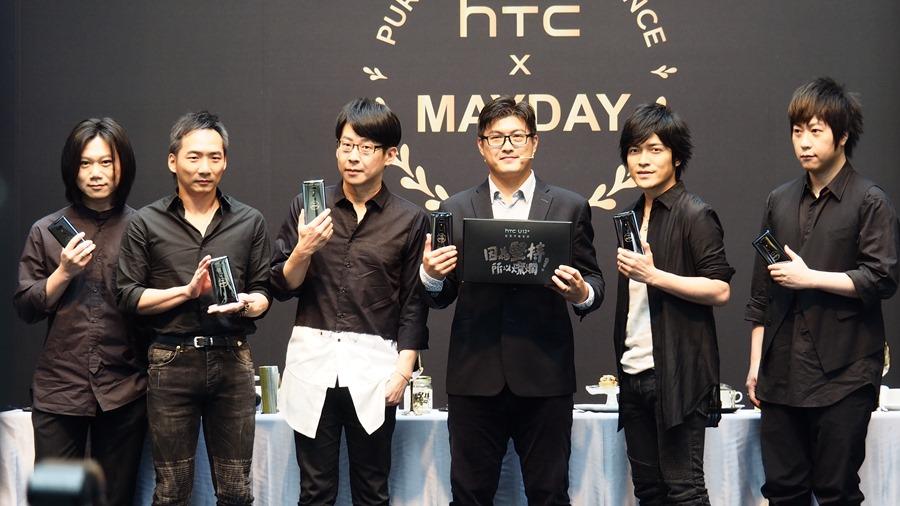 HTC 與五月天合作推出 《HTC U12+ 五月天限定版》手機,還有五迷專屬限量序號 7164379