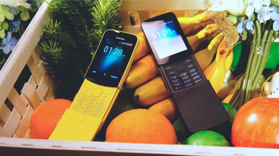 Nokia 6.1 Plus 雙攝同錄+經典不敗「香蕉機」 登台上市 DSC0596_1