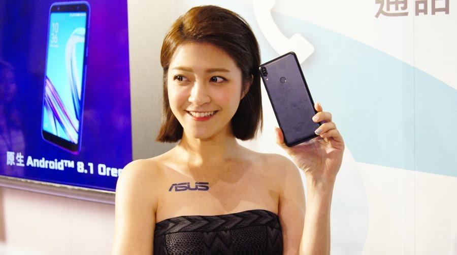 ASUS Zenfone Max Pro 超強續航力,使用兩天沒問題! DSC0650_1