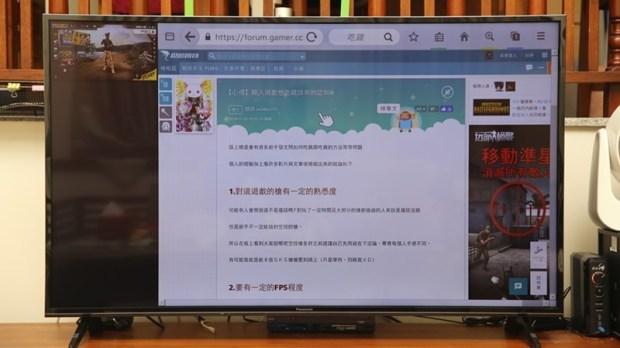 Panasonic 49 吋 4K電視(TH-49FX600W),功能齊全,最超值的平價首選 IMG_8404