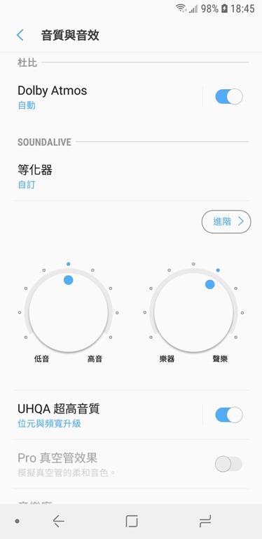 八千不到即可擁有,玩美自拍、超大全螢幕、高 CP 值的 Samsung Galaxy J6 Screenshot_20180628-184559_SoundAlive