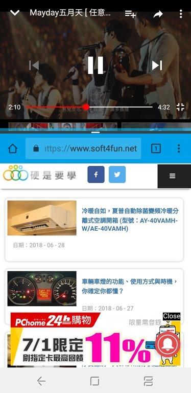 八千不到即可擁有,玩美自拍、超大全螢幕、高 CP 值的 Samsung Galaxy J6 Screenshot_20180701-202242_YouTube