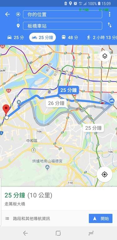 機車族有福了!Google Maps 機車導航模式終於來了! Screenshot_20180717-151000_Maps