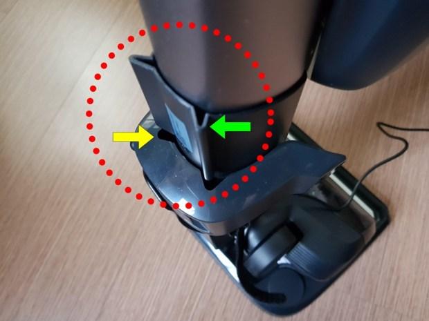 評測:Electrolux 伊萊克斯 PURE F9 滑移百變吸塵器,重新詮釋手持無線吸塵器 20180804_153008_1