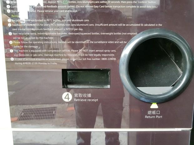 iTrash 讓你不用再追垃圾車,邁向智慧城市 20180809_122526