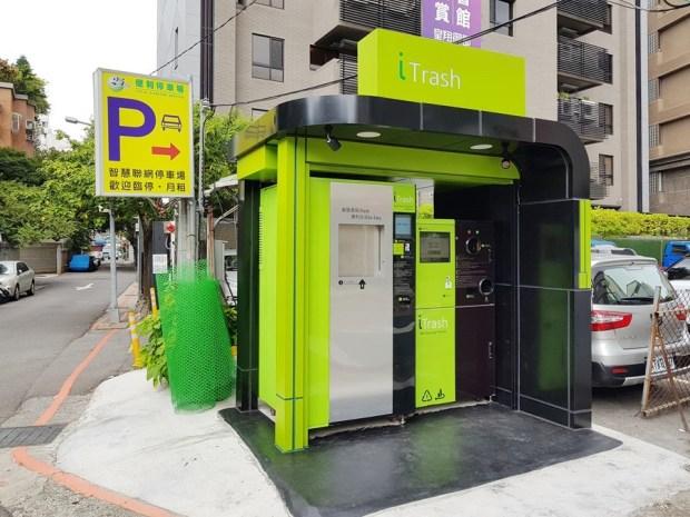 iTrash 讓你不用再追垃圾車,邁向智慧城市 20180809_123013