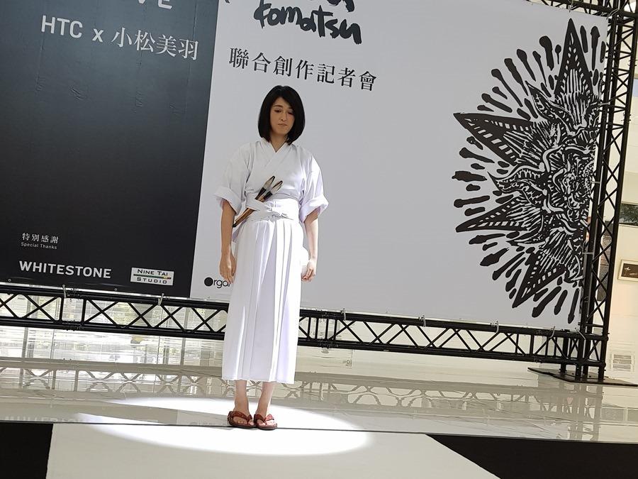 HTC 跨界攜手日本藝術家小松美羽創造 VR 新境界 20180822_113136