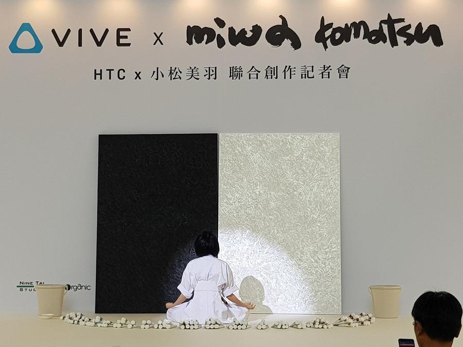 HTC 跨界攜手日本藝術家小松美羽創造 VR 新境界 20180822_113310