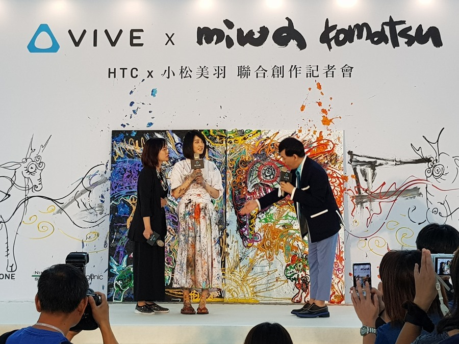 HTC 跨界攜手日本藝術家小松美羽創造 VR 新境界 20180822_130055