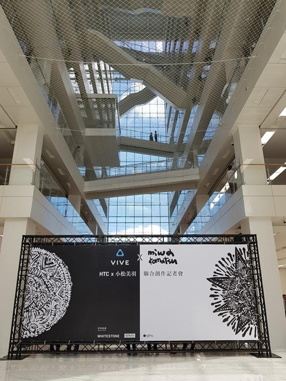 HTC 跨界攜手日本藝術家小松美羽創造 VR 新境界 20180822_133242
