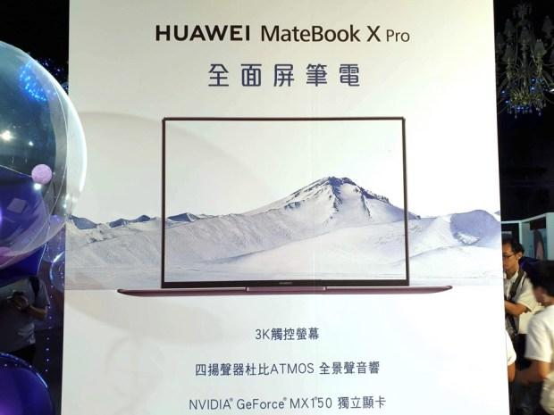 HUAWEI 新機 Nova3 / 3i:2400 萬前鏡頭自拍,輸出大海報也很高清! 20180823_143058