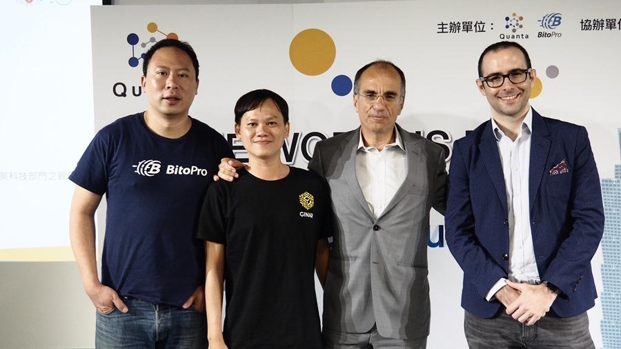 全球首家合法區塊鏈彩券平台 Quanta 來台,與幣託 BitoPro 合作上架 QNTU 平台幣 8104890