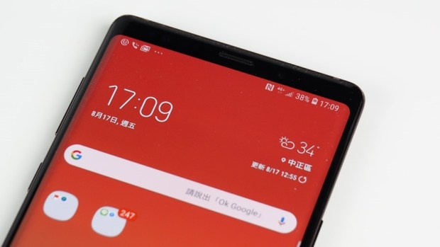 Galaxy Note9 開箱、評測:S Pen 遠端遙控超方便,DeX 讓你不用再買電視、電腦 8175011