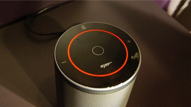 四千有找,小豹 AI 音箱可聽 KKBOX、電子書、叫車! DSC1042