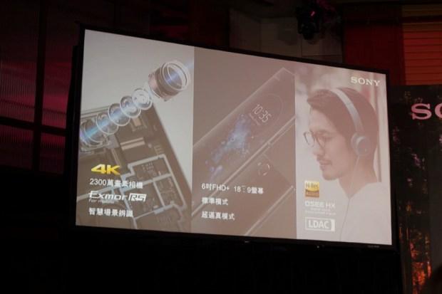 Sony Xperia XA2 Plus 開賣,主打超廣角自拍、沈浸式高音質娛樂體驗 IMG_9238