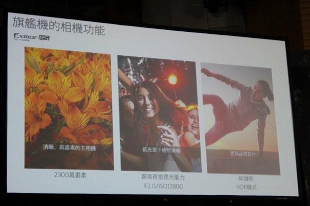 Sony Xperia XA2 Plus 開賣,主打超廣角自拍、沈浸式高音質娛樂體驗 IMG_9261