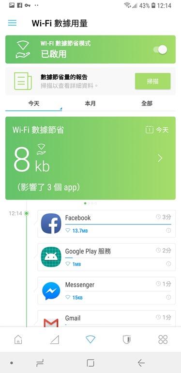 [評測] 好拍、好握、大螢幕!Galaxy A8 Star 全新專業打光模式,自拍美肌更方便! Samsung-Galaxy-A8-Star-Screnshot-13