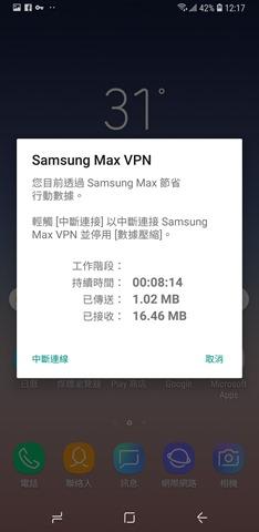 [評測] 好拍、好握、大螢幕!Galaxy A8 Star 全新專業打光模式,自拍美肌更方便! Samsung-Galaxy-A8-Star-Screnshot-17