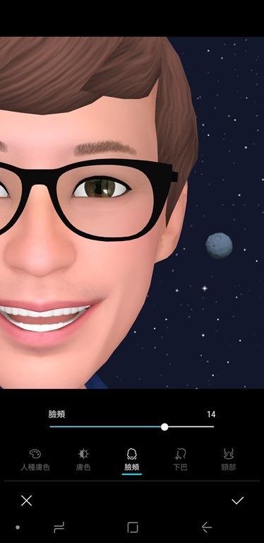 Galaxy Note9 開箱、評測:S Pen 遠端遙控超方便,DeX 讓你不用再買電視、電腦 Screenshot_20180821-170955_My-Emoji-Maker