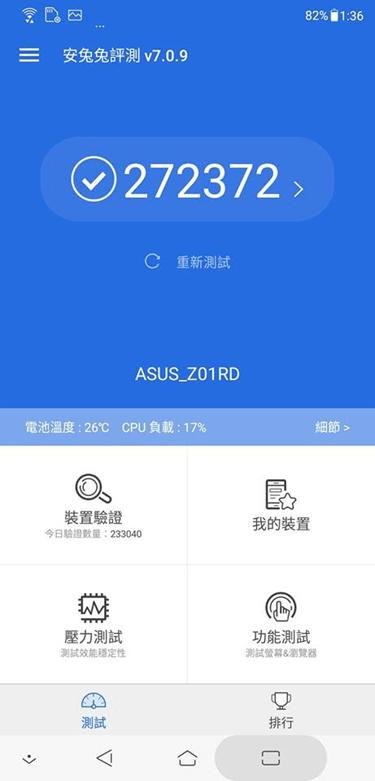 ZenFone 5Z 開箱評測,攝影、效能一級棒,2018年CP值最高的旗艦級手機 image-1