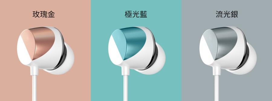 TUNAI 陶瓷動圈 Hi-Res 琴音耳機,低音渾厚、中音飽滿,享受高音質不用花大錢 琴音3色圖-900x336