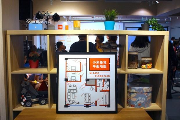 「小米基地」兩房兩廳智慧家庭體驗屋,今開放申請入住! IMG_9586