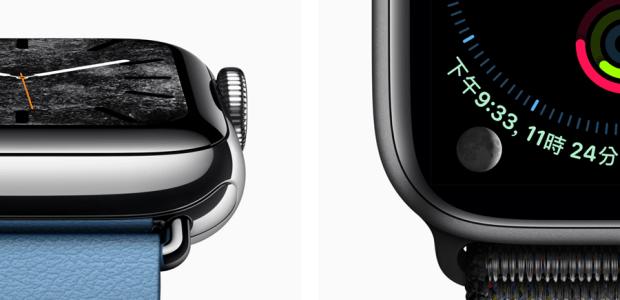 具備心電圖功能,Apple Watch Series 4 重點特色整理 image-10