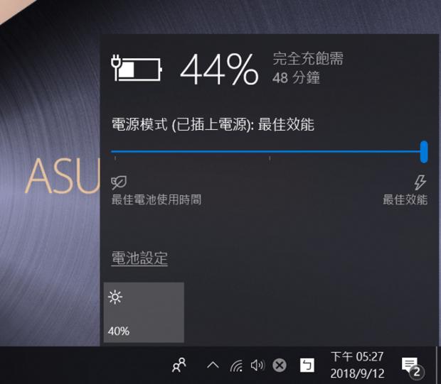經典美力ASUS ZenBook S 開箱評測,1公斤輕輕撐起13小時續航與效能 %E5%85%85%E9%9B%BB30%E5%88%86%E9%90%98