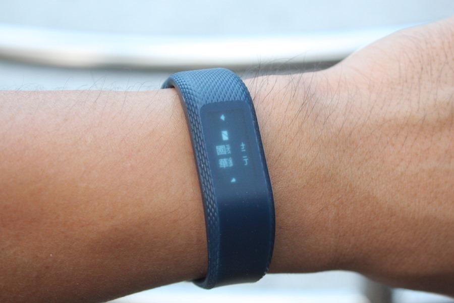 【限時團購】Garmin vivosport GPS、vivosmart 3 健康手環,讓你冬天不增肥 IMG_0013