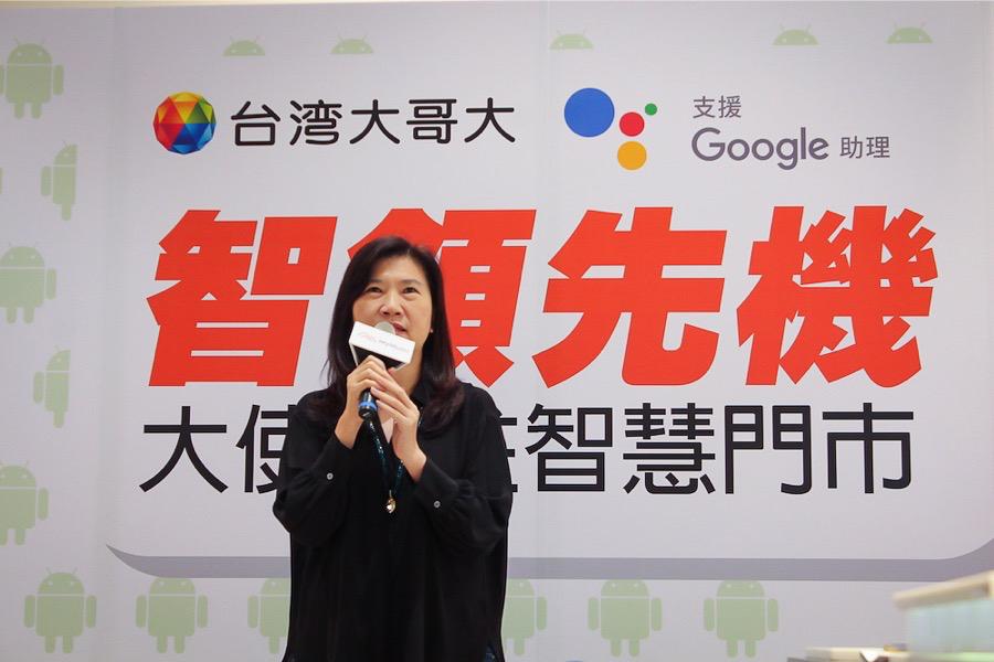 音樂串流平台 MyMusic 率先支援 Google 助理中文聲控播歌 IMG_9860