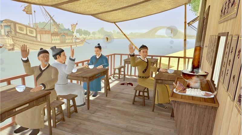 國立故宮博物院與 HTC 攜手推出「再現傳奇-VR藝術體驗特展」 Restaurant1