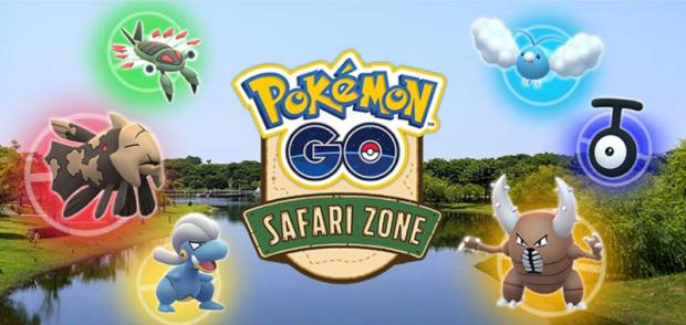 台南寶可夢活動 Safari Zone 30 個指定景點座標彙整,將出現出乎意料的寶可夢 %E5%9C%96%E7%89%87-021