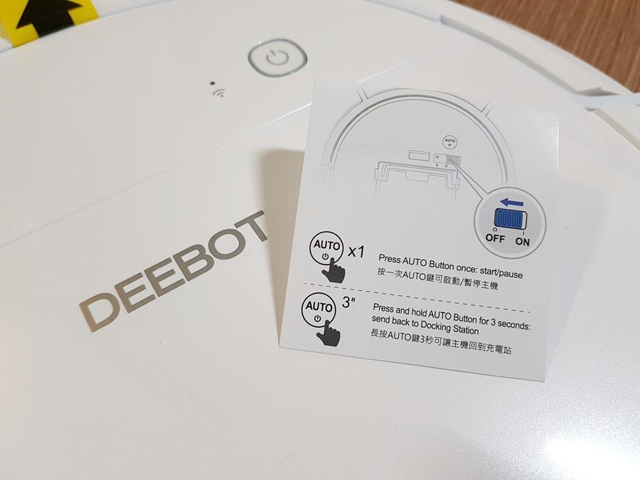 [評測]家中地板不必再煩惱,就交給 ECOVACS DEEBOT OZMO 900 掃、吸、拖一次完成 20181105_234538