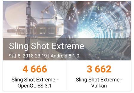 ROG Phone 開箱、評測:2018 年度最有梗、為「贏」而生的電競手機 Screenshot_20181011-024153_1