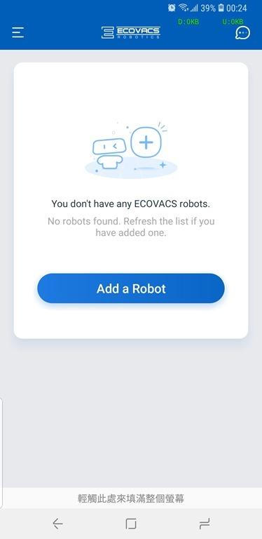 [評測]家中地板不必再煩惱,就交給 ECOVACS DEEBOT OZMO 900 掃、吸、拖一次完成 Screenshot_20181106-002408_EcovacsHome