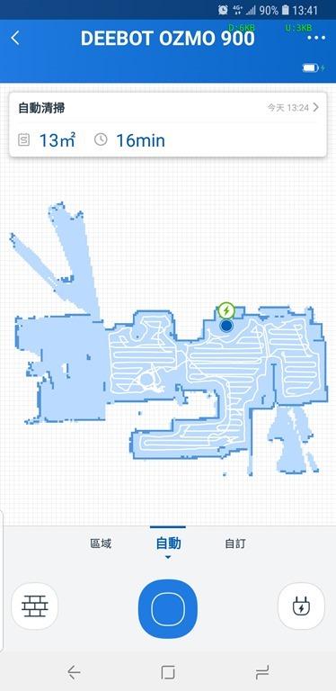 [評測]家中地板不必再煩惱,就交給 ECOVACS DEEBOT OZMO 900 掃、吸、拖一次完成 Screenshot_20181108-134122_EcovacsHome