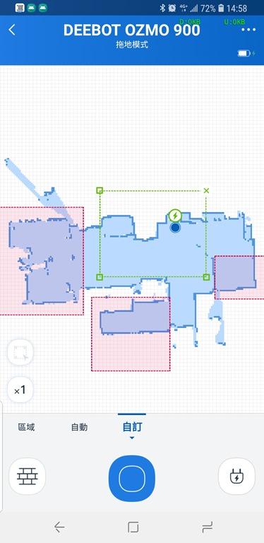 [評測]家中地板不必再煩惱,就交給 ECOVACS DEEBOT OZMO 900 掃、吸、拖一次完成 Screenshot_20181108-145844_EcovacsHome
