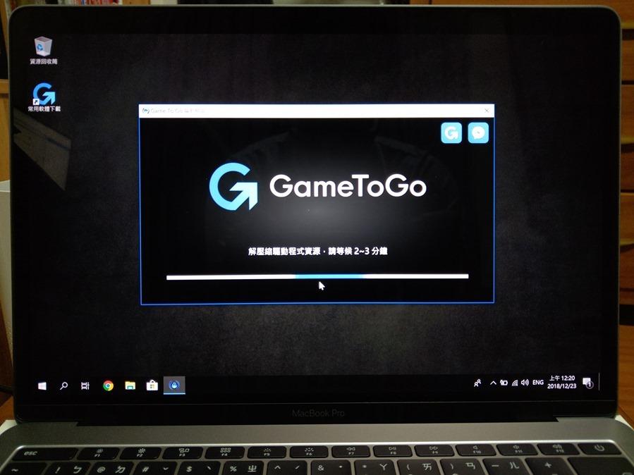GameToGo遊戲好棒棒 Mac 秒變 Windows,全效能玩遊戲超簡單 49029610_10215021248818746_7294640384729153536_o