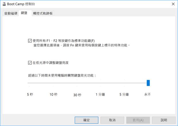 GameToGo遊戲好棒棒 Mac 秒變 Windows,全效能玩遊戲超簡單 Image-4