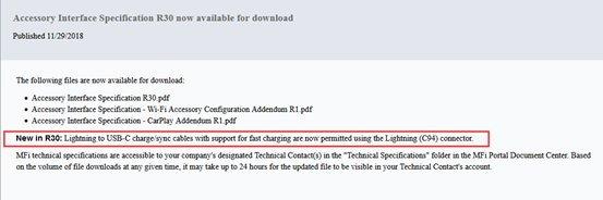 Apple原廠認證的副廠 USB-C 轉 Lightning 線可能在 2019 年初上市 mfi-2