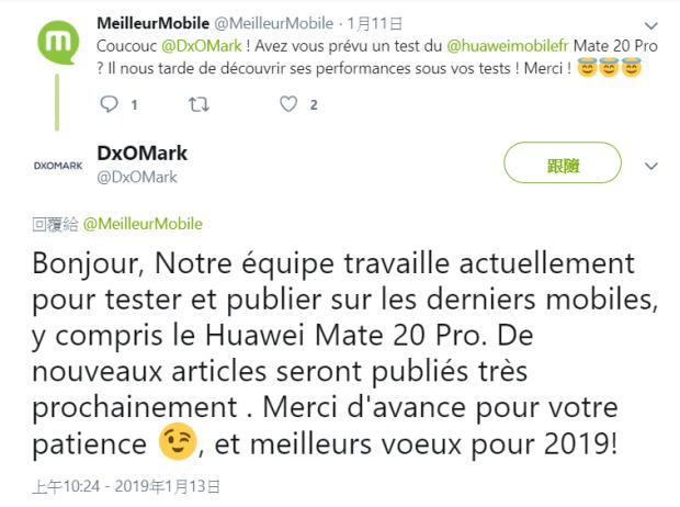 "Mate20 Pro DxOMark 分數即將發布,法國比價網站推文""催稿"" %E5%9C%96%E7%89%87-052"