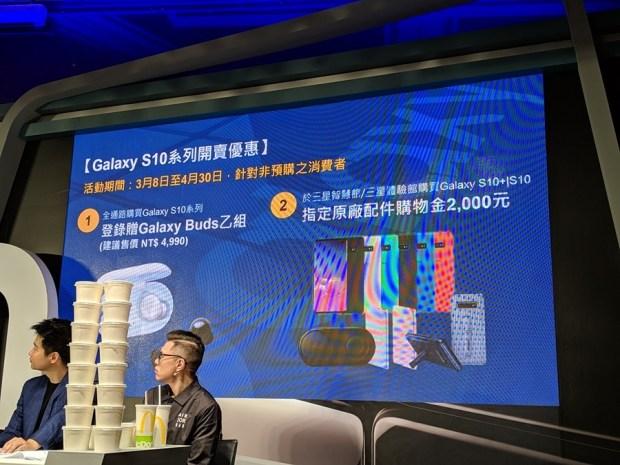 [售價公布] Galaxy S10 系列手機來啦!近年改變最有感,各種新科技齊上推出! (Galaxy S10/Galaxy S10+/Galaxy S10e) IMG_20190221_115101