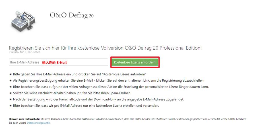 [限時免費] 重量級磁碟重組程式 O&O Defrag 20 專業版序號免費申請 image-1