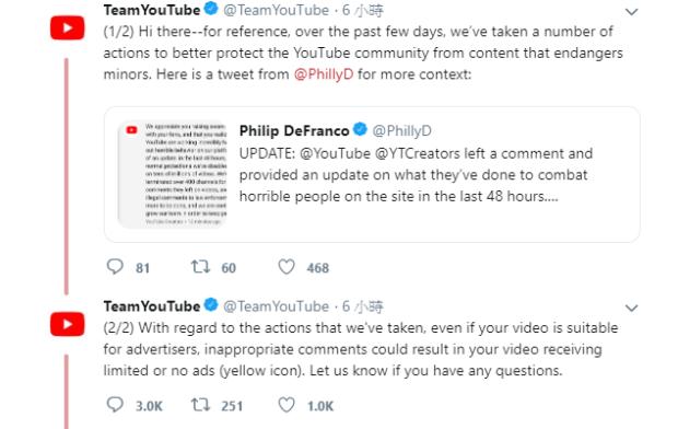 YouTuber 小心了!你可能會因為一則留言就無法賺取廣告收入 image-14