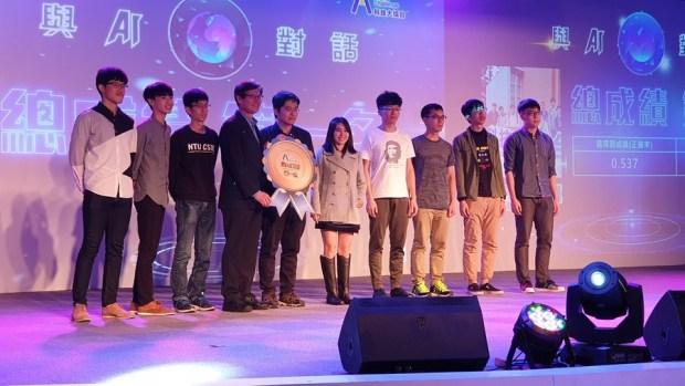 【觀賽實記】全球最大中文 AI 語音技術擂台賽 20190323_163221