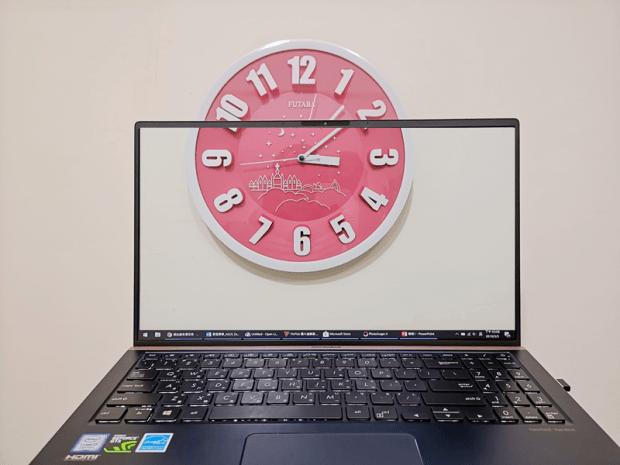 美‧力無邊ASUS ZenBook 15 UX533FD 開箱,全球最小15.6 吋筆電,電池續航力長達 16 小時! ASUS