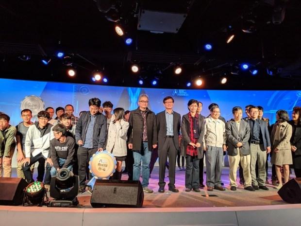 【觀賽實記】全球最大中文 AI 語音技術擂台賽 IMG_20190323_163428